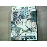 Sagaia Sega Master System - Taito Shoot 'em up by TAITO