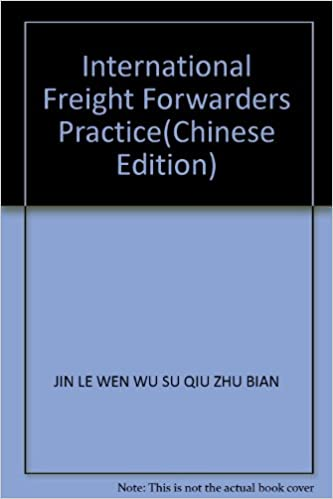 International Freight Forwarders Practice(Chinese Edition