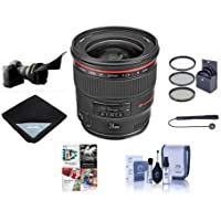 Canon EF 24mm f/1.4L II USM AutoFocus Wide Angle Lens Kit - USA Bundle With 77mm Filter Kit, Flex Lens Shade, Lens Wrap (15x15), Cleaning Kit, Capleash, Softwae Package