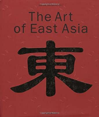 Asian Art Encyclopedia: History, Painting, Sculpture