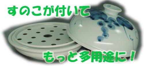 Tagine Arita-yaki Dome style from Japan 20cm(7.9_Inch) ''Kajitsumon'' Range use by TOYO ceramics (Image #1)