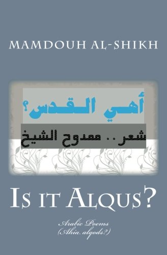 Is it Alqus?: (Ahia alqods?) (Arabic Edition)