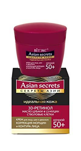 Night cream for face 50+ Korean skin care Wrinkle filler Nourishes, moisturizes and regenerates skin Retinol, Tsubaki oil, Stem cells Anti aging 45 ml