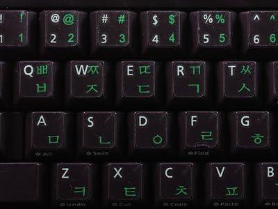 Qwerty Keys Pegatinas Teclado Coreano Transparente con Letras Verde - Apto para Cualquier Ordenador o portátil Teclado