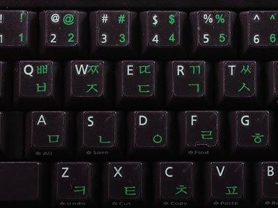 Pegatinas teclado coreano transparente con letras VERDE - Apto para cualquier ordenador o portátil teclado