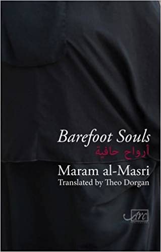 Amazon com: Barefoot Souls (Arc Translations) (Arabic and French