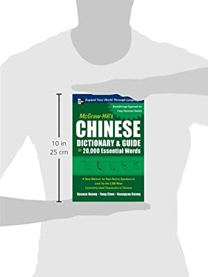 Amazon com: McGraw-Hill's Chinese Dictionary and Guide to