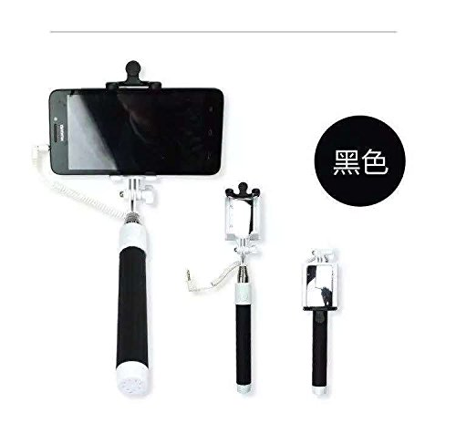 SYR-With mirror front camera self timer