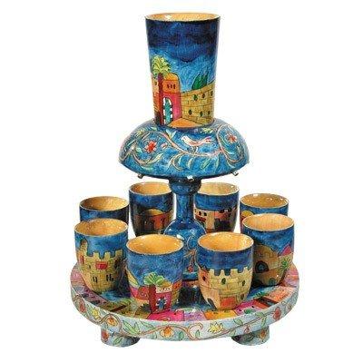 Yair Emanuel Kiddush Fountain Jerusalem - Ct #FN-1 (Kiddush Jerusalem Fountain)