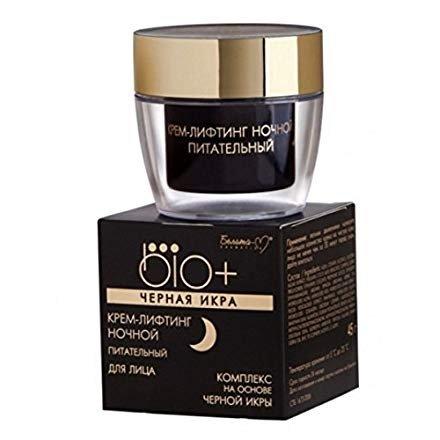 - NIGHT MOISTURIZING LIFTING CREAM, on the basis of black caviar   Marine collagen and elastin, Argan oil, anti-aging skin and wrinkles 45 g