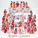 E-girls / Lesson 1[DVD付]の商品画像