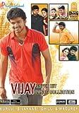 Vijay Super Hits Dance Collection