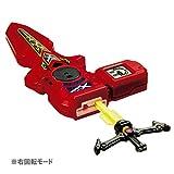 Takaratomy  Beyblade Burst B-94 Digital Sword