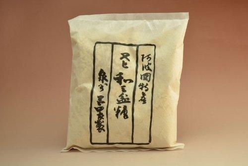 Awa az?car wasanbon (Okada refiner?a de az?car de producci?n) bolsa de 500g EN: Amazon.es: Alimentación y bebidas