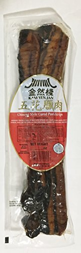 Kam Yen Jan Chinese Style Cured Pork Strips (3 packs) - Cured Pork