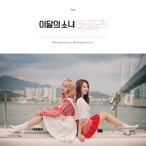 Price comparison product image MONTHLY GIRL LOONA [HASEUL & VIVI] Single Album CD+Photobook+card+Tracking Number K-POP SEALED