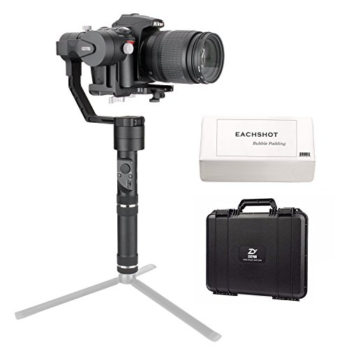 Mount Rotational Interface (Zhiyun Crane V2 3-axis Stabilizer Handheld Gimbal for DSLR Canon,Nikon, Sony Alpha7 and Panasonic (Updated Version))