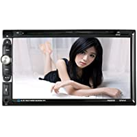 KKmoon HD 7 Universal 2 Din In-Dash Car Stereo Bluetooth Disc DVD Player and Receiver with USB / TF Aux Input Port