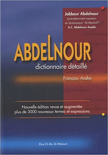 dictionnair francais arabe myegy