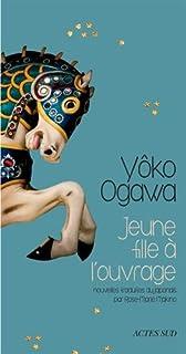 Jeune fille à l'ouvrage, Ogawa, Yoko