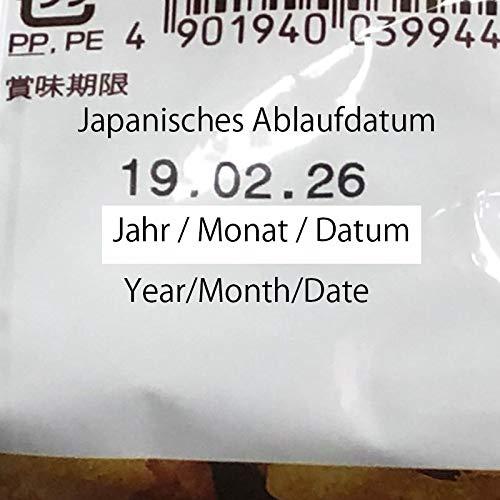 Dating-Anwendung japan Datallas interrassische Datierung