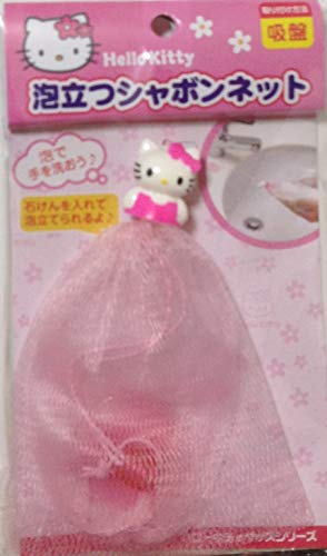 Sanrio Hello Kitty Facial wash lather Net with Sucker & mascot Skin Care Beauty & Personal