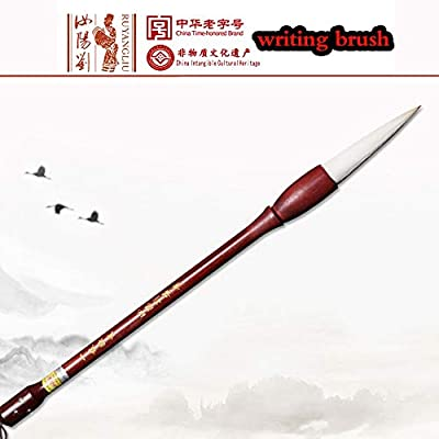 Ruyang Liu Pen Writing Brush Wolf Goat Brush Calligraphy Supplies Dedicated high-end Writing Brush Professional Chinese Calligraphy and sumi Drawing(1pc)