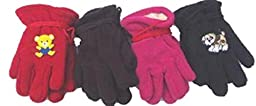 Four Pairs Mongolian Fleece Gloves for Infants Ages 6-12 Months