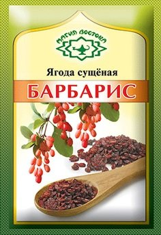 Russian Spice - Imported Russian Spices Berberis (pack of 5)