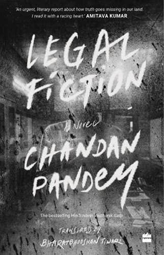 Legal Fiction: A Novel Paperback – 2 July 2021