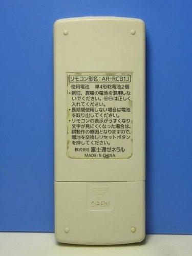 エアコンリモコン AR-RCB1J