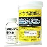 ボークス造形村 透明シリコン1kg(硬化剤付き)【型取りシリコン】スポイト付き
