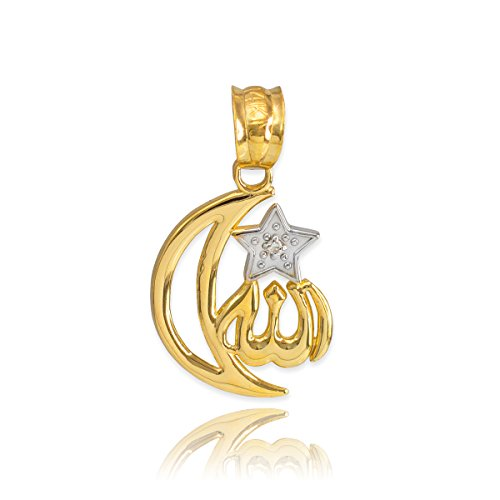 Middle Eastern Jewelry 10k Two-Tone Gold Diamond-Accented Islamic Star and Crescent Moon Allah Charm Pendant