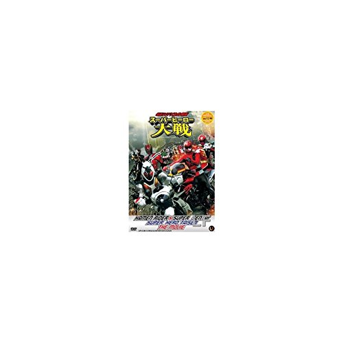 Kamen Rider ? Super Sentai : Super Hero Taisen The Movie (DVD, Region All) English Subtitles