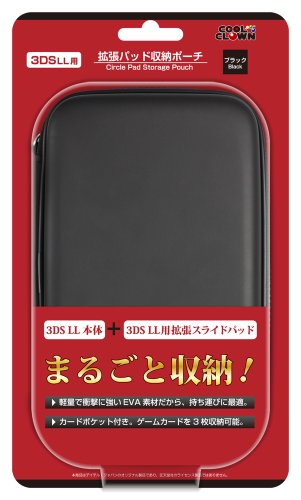 Case for Nintendo 3DS LL and Circle Pad Pro - 3DS or Circle Pad Pro not included