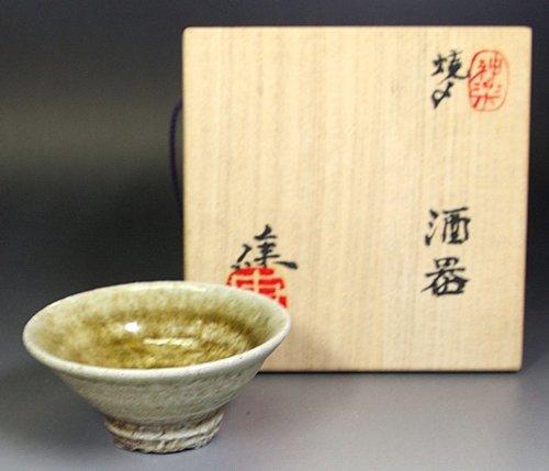 ☆神楽窯 奥田康博作◆【焼〆 酒器】◆共箱 B00J3HVD6Q