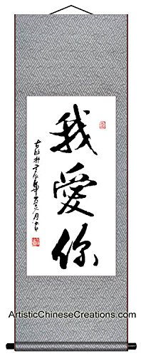 Professional Chinese Calligraphy Wall Scroll -