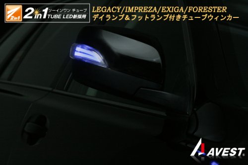 forester-side-mirror-led-accessories-indicator-drl-blue-and-puddle-light-subaru