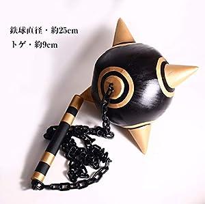 Re:ゼロから始める異世界生活レム/鉄球/コスプレ武器/リゼロ モーニングスター 合皮ゴールド版