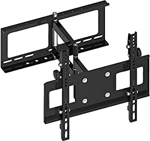pyle psw770 23 inch to 42 inch flat panel steel solid articulating tv wall mount. Black Bedroom Furniture Sets. Home Design Ideas