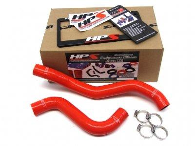 HPS 57-1039-RED) Silicone Radiator Hose Kit for Mitsubish...