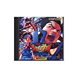 Rival Schools: United By Fate [Japan Import]
