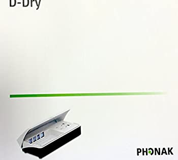 D-Dry Phonak Drying Hearing System