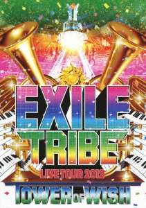 EXILE TRIBE LIVE TOUR 2012 TOWER OF WISH[DVD3枚組]の商品画像