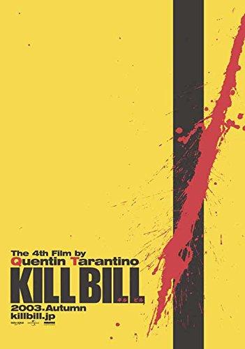 Kill Bill Vol. 1 Japanese B Poster