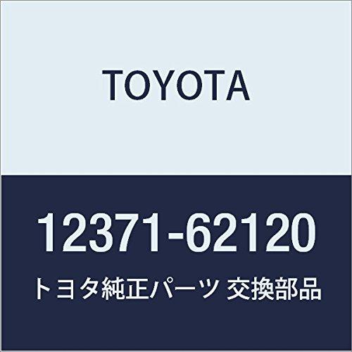 Toyota 12371-62120 Engine Mounting ()