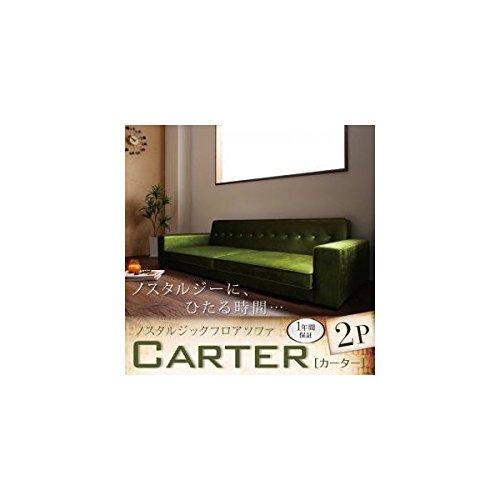 ノスタルジックフロアソファ【CARTER】カーター 2P[モケットネイビー]  モケットネイビー B012KT2Y3Y