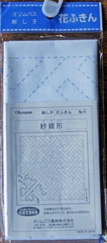 Sashiko Cloth tradition pattern (white) 4