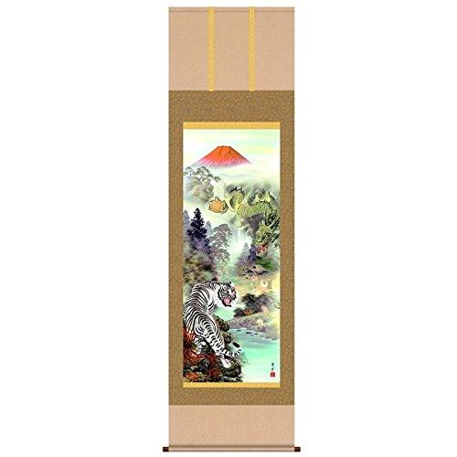 [掛軸][開運四神龍虎図]茂木蒼雲[桐箱畳紙収納][尺三][開運の掛軸][d5-037-k3]   B01FQ7VRKI