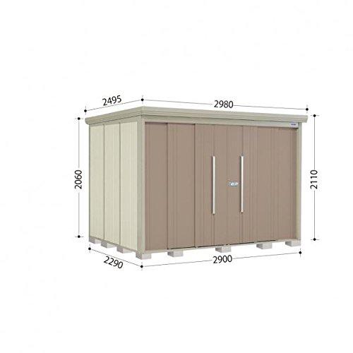 タクボ物置 ND/ストックマン 側面棚 ND-S2922Y 多雪型 標準屋根 『屋外用中型大型物置』 カーボンブラウン B018CAAFSG